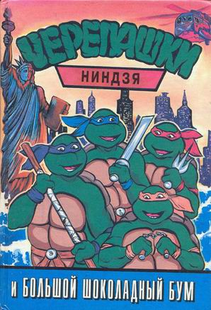 TMNT and Big Chocolate Boom