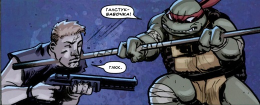 Donatello from comics (7)