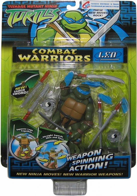 Combat Warriors Leo (boxed)