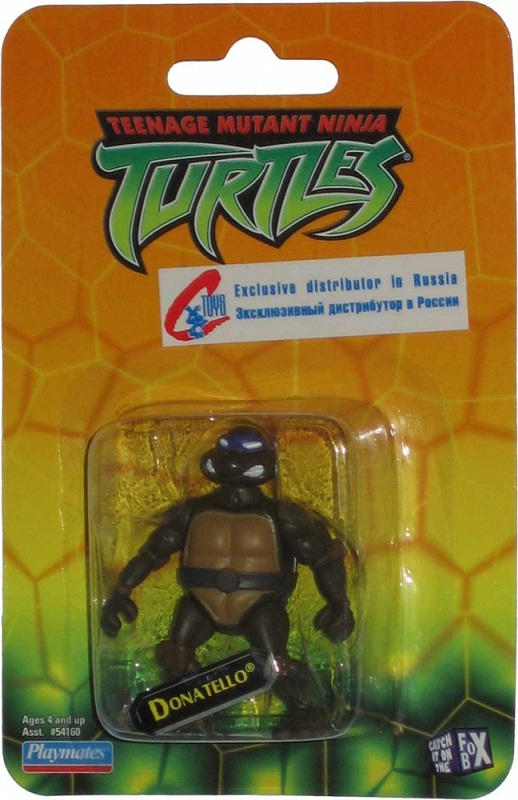 Mini Ninja Action Donatello (boxed)