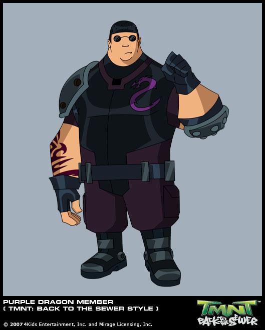 Пурпурные Драконы (концепт 2008) 1