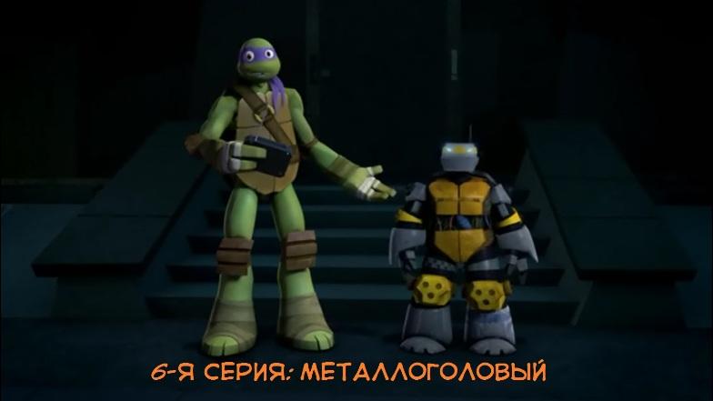 Episode 6. Metalhead