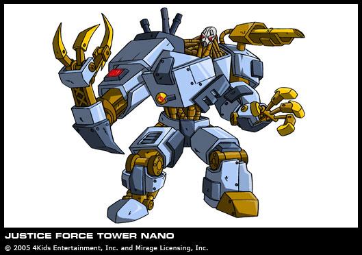 Nano (concept 2005) 1