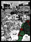TMNT_Comic-Battle_by_bobr_2010.jpg