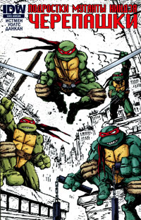 idw_tmnt_00_cover.jpg