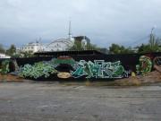 Граффитти 4.JPG