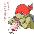 Аватары по Черепашкам Ниндзя - x_5e320635.jpg