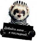 Аватары - d0a665600e3b.jpg