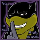 Аватары - 4b8f165956d2.jpg