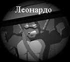 Аватары - 2.jpg