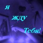 Аватары - cda080d1b423.jpg