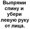 Аватары - de374faaa45d.jpg