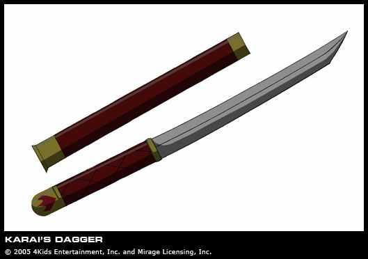 Караи Karai - Оружие Караи 2.jpg