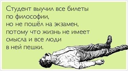 Прикольные фишки - !!!.jpg