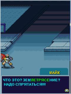 Super Teenage Mutant Ninja Turtles 4 - super_tmnt_4.jpg