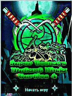 Super Teenage Mutant Ninja Turtles 4 - super_tmnt_title.png