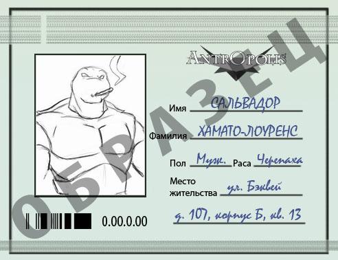 Паспортный стол - образец.jpg