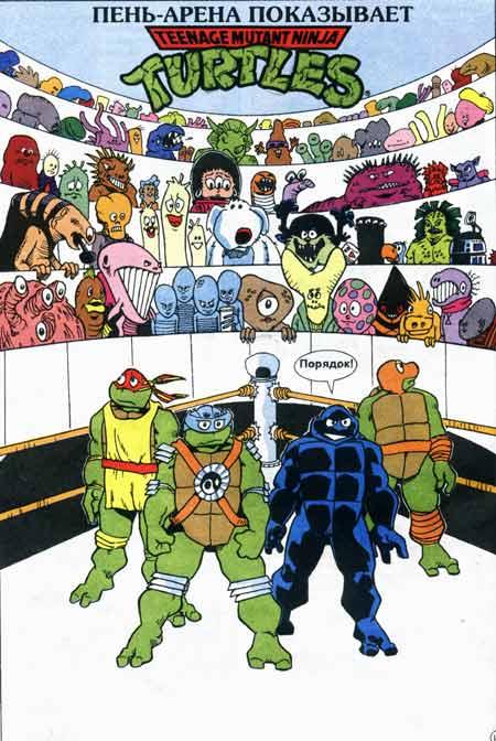 Мультивселенная TMNT - TMNT Adventures (1988 - 1995) #7 ''Путешествие на пеньковый астероид''.jpg