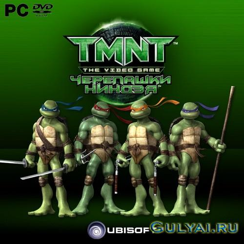 Мультивселенная TMNT - Вселенная фильма 2007 г..jpeg