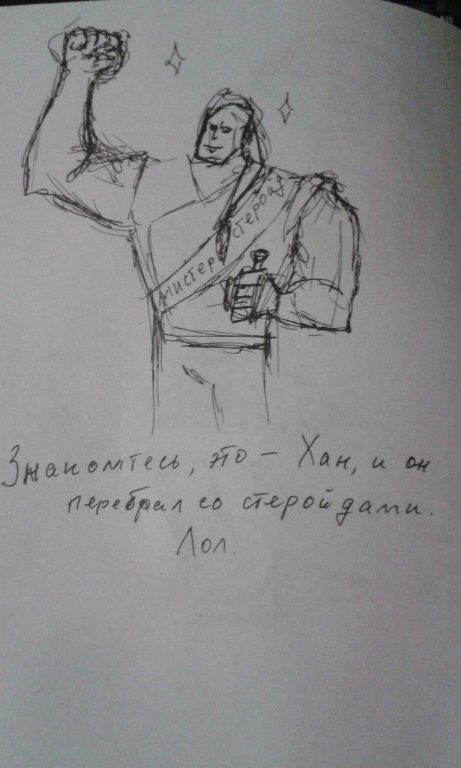 TMNT рисунки от Уфика - p-qJatVAbRI.jpg