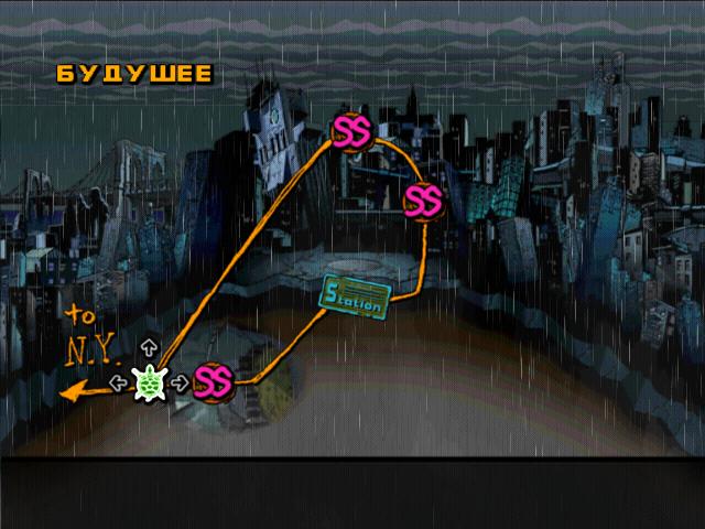 TMNT 2: Battle Nexus - полная русская версия - 2.png