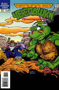 Archie Comics TMNT Adventures Series... - tmnta61cover.jpg