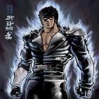 Аватары - Kenshiro_wyv_by_wyv1.jpg