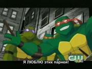 Ошибки художников и сценаристов - Turtles Forever!.mp4_snapshot_00.56.12_[2010.08.01_16.42.57].jpg