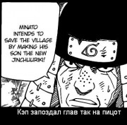 Naruto Наруто - 70516129.jpg