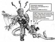TMNT рисунки от Махайрод - 04b9949114b0.jpg