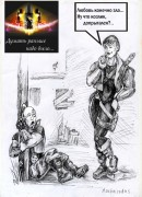 TMNT рисунки от Махайрод - Любовь зла...jpg