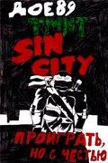 TMNT: Sin City - 1.jpg