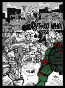 TMNT рисунки от bobr a - TMNT_Comic-Battle_by_bobr_2010.jpg