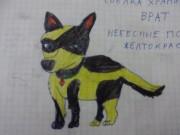 Небесные собаки от Katherine - P271010_12.56_[01].jpg