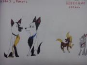 Небесные собаки от Katherine - P270111_18.24_[03].jpg