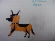 Небесные собаки от Katherine - P030211_12.43.jpg