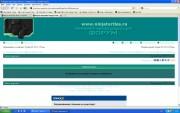Предложения, вопросы, замечания - 12345.JPG