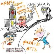 TMNT рисунки от Hetus - 68.jpg