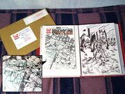 Черепашьи коллекции форумчан - tmnt_comics_contest_prize_pbbz.jpg