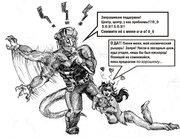 TMNT рисунки от viksnake - размещениеприкол трицератон+ММ с текстом.jpg