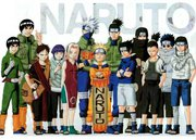 Naruto Наруто - 0-jpg_ckqrqfm7.jpg