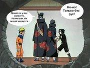 Naruto Наруто - d85ed2949238.jpg