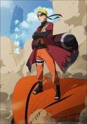 Naruto Наруто - 0357523336d0.jpg