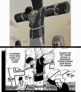 Naruto Наруто - 14.jpg