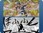 Naruto Наруто - 8.jpg