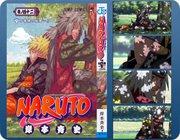 Naruto Наруто - 4.jpg