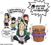 Naruto Наруто - 5.jpg