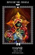 TMNT рисунки от Махайрод - Копия Копия +Пресвятой Рафаил.jpg