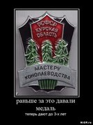 Новости мира - sm_prikolnie_kartinki_078.jpg