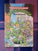 Черепашьи коллекции форумчан - tmnt_comics_russian_1992.jpg